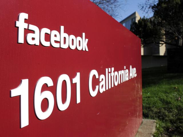 """Facebook создает """"офисную"""" версию соцсети"""
