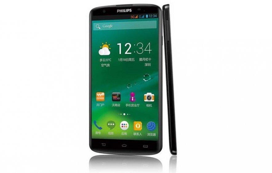 PHILIPS I908 может стать самым тонким смартфоном в мире