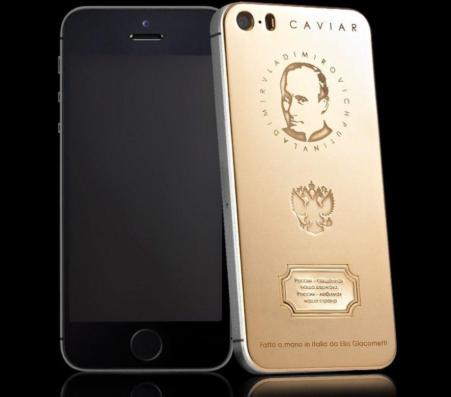 Золотые «путинфоны» распроданы за день