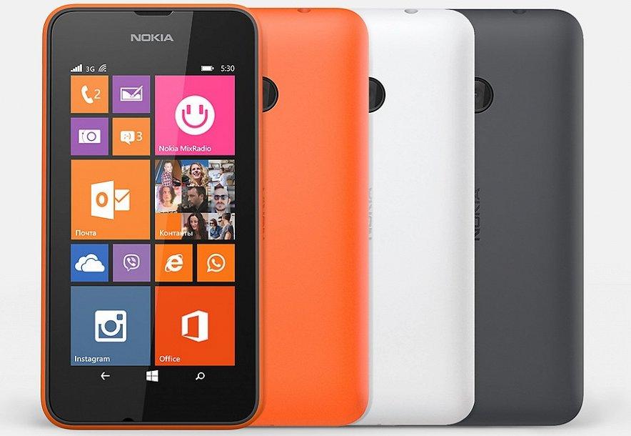 Nokia Lumia 530 уже в продаже