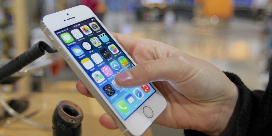 Российские хакеры советуют не пользоваться айфонами