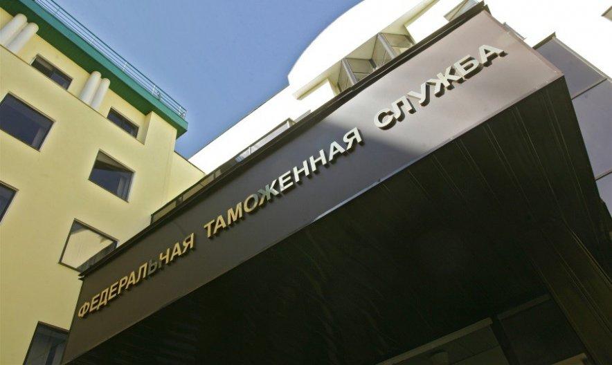 Российская таможня проверяет законность ввоза продукции Apple и других компаний