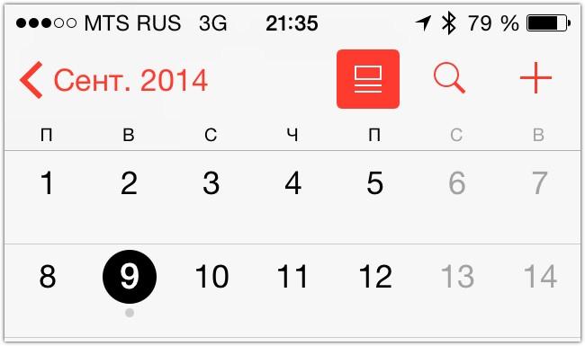 Презентация новых iPhone состоится 9 сентября [update]
