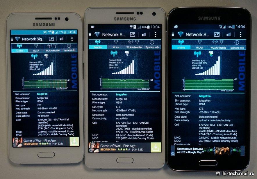 В новых смартфонах Samsung обнаружен серьезный недостаток