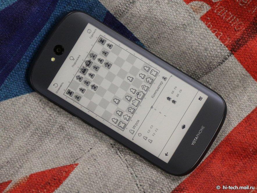 FORBES признал российский смарт Yotaphone 2 прорывом года