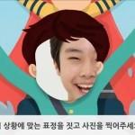 Samsung выпустила приложение для больных аутизмом детей