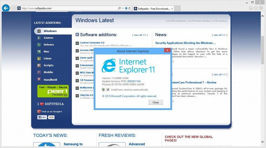 Microsoft готовит замену IE