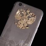 «Русофоны» — итальянские новинки для российских ватников