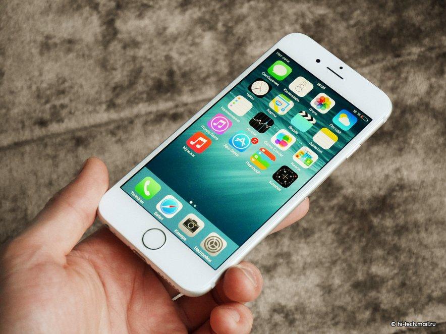 В россии iPhone идет нарасхват даже после повышения цен