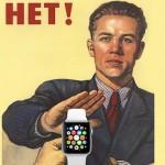Заметки на полях. Почему я не куплю Apple Watch?