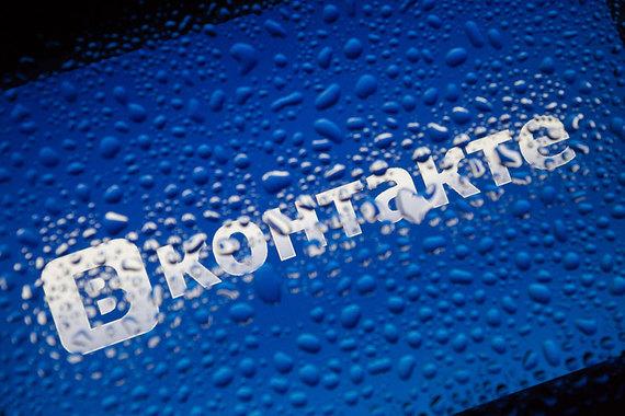 ВКонтакте и Rutracker.org снова внесены в пиратский список США