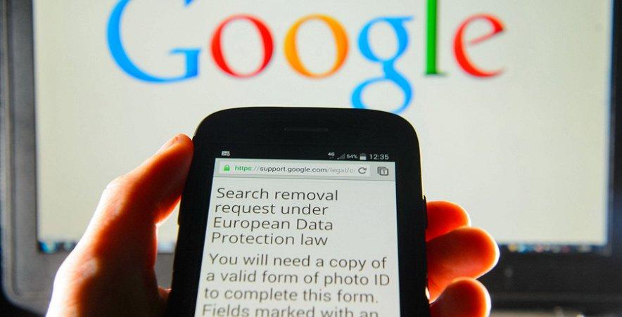 Как Google «забывает» ссылки
