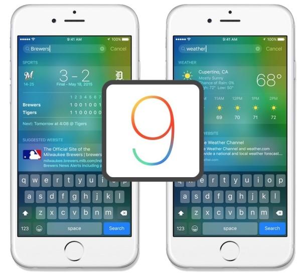 Стоит ли устанавливать первую бету iOS 9?