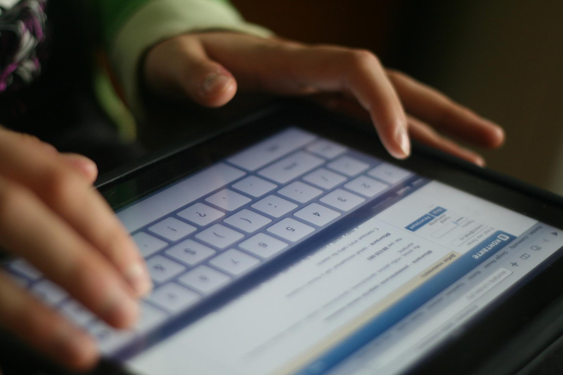 «ВКонтакте» добавит возможность создавать интернет-магазины