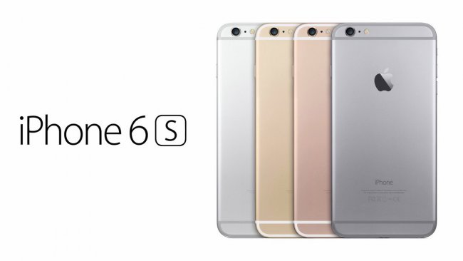 Разве можно купить iPhone 6s 16 ГБ?