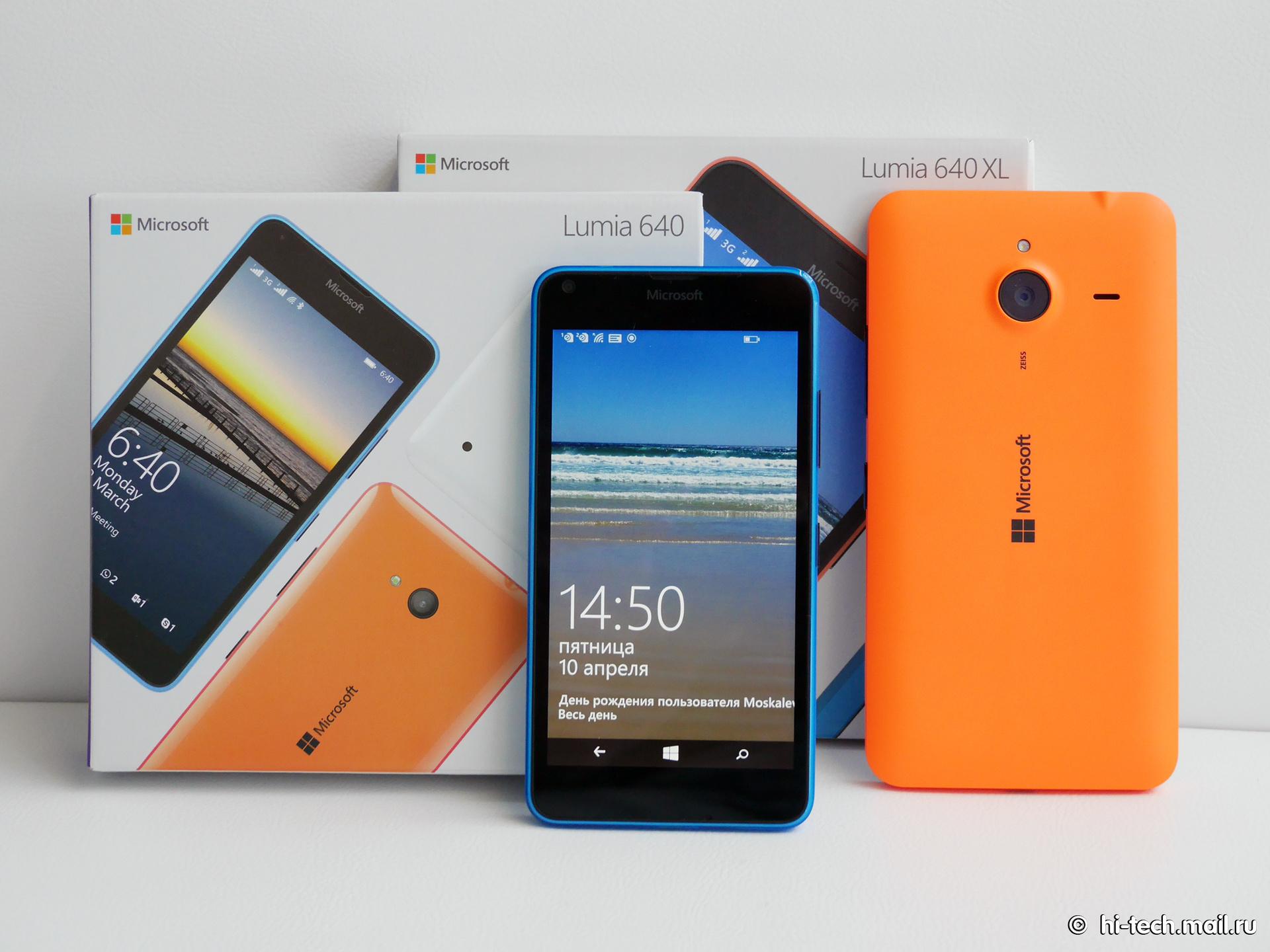 Стало известно, когда Microsoft обновит свои смартфоны