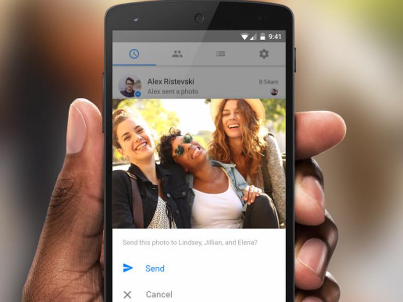 Facebook хочет искать друзей в фотографиях на смартфоне