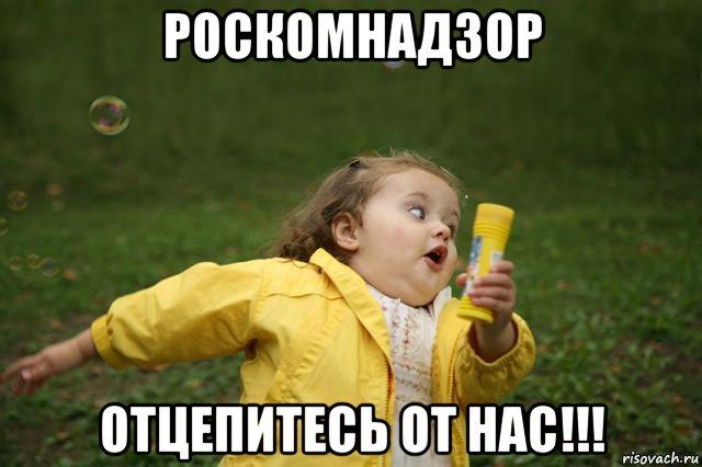 devochka-ubegaet_77873414_orig_