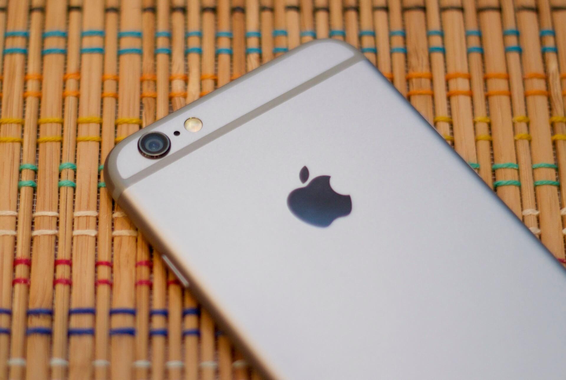 От чего еще Apple избавится в iPhone 7?