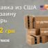 2121215461661