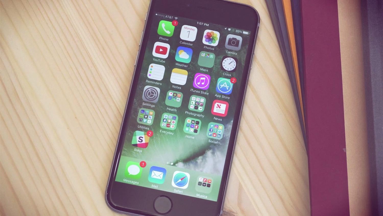 Что нового в четвертой публичной бета-версии iOS 10?