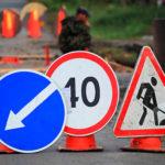Дорожная реформа: Борьба с пробками, временными знаками и хаосом в организации дорожного движения