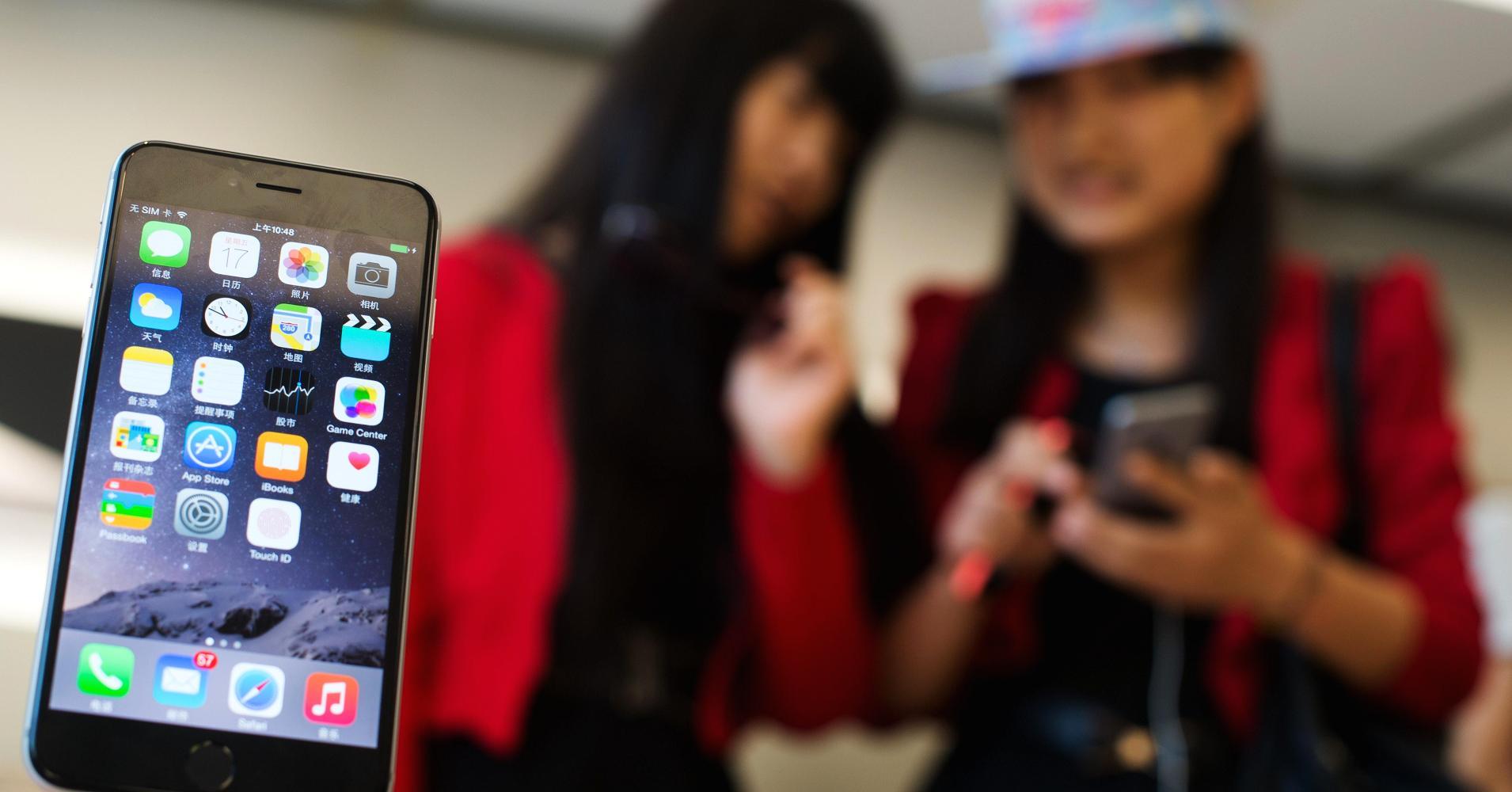 У Apple впервые за пять лет проблемы в Китае