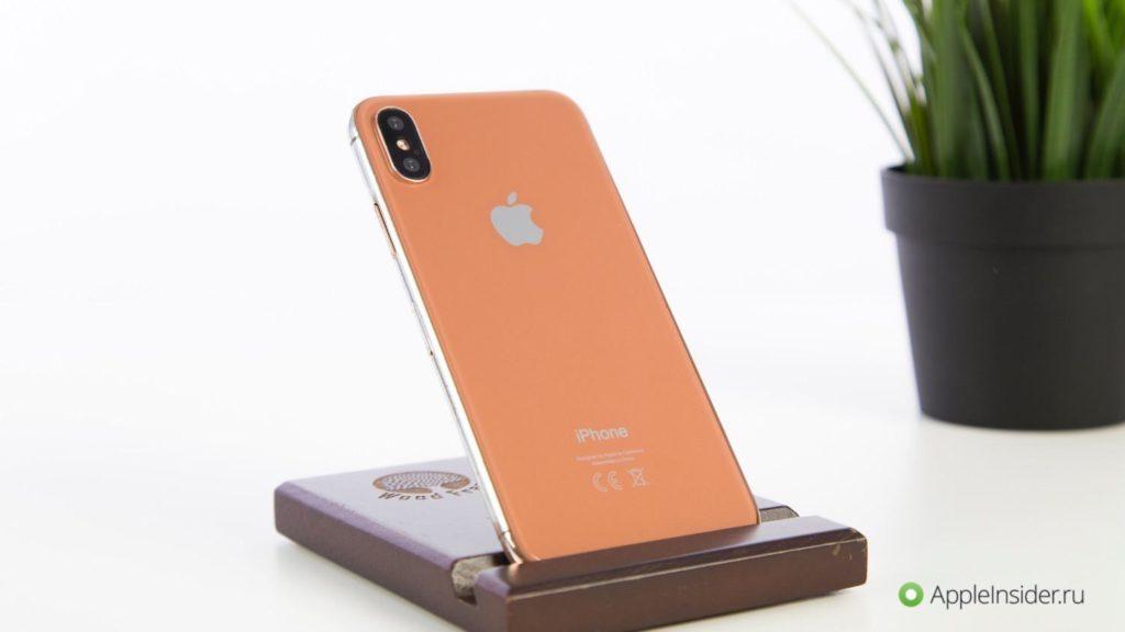 iPhone 8: каким он будет? [видео]